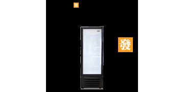 Kerry Single Glass Door Chiller (Black)
