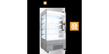 3-FT Plug-in Open-case Chiller (White)