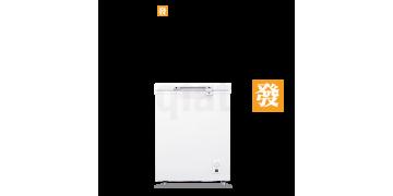 Kerry Chest Freezer Foam Top 2FT
