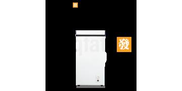 Kerry Chest Freezer Foam Top 1.5FT