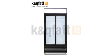 YUDA Sliding Glass Door Chiller